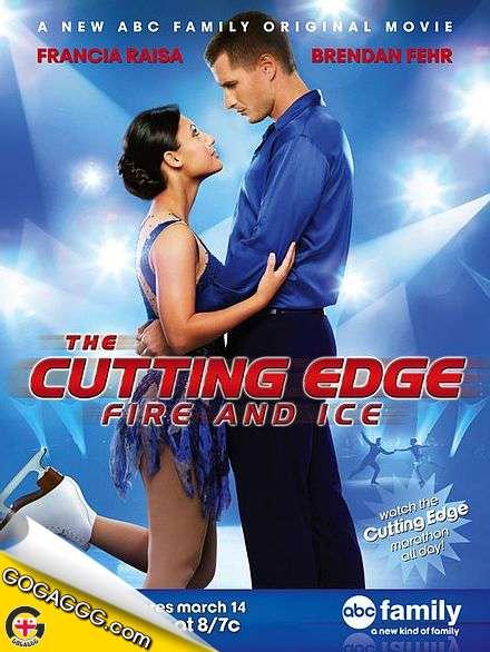 The Cutting Edge: Fire & Ice   ოქროს ყინული: ყინული და ცეცხლი