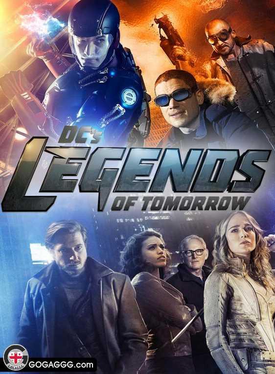 ხვალინდელი დღის ლეგენდები | Legends of Tomorrow