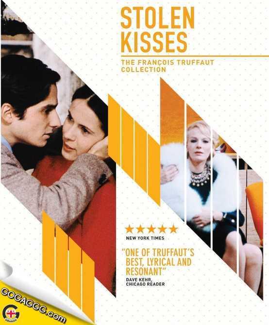 Stolen Kisses | მოპარული კოცნა (ქართულად)
