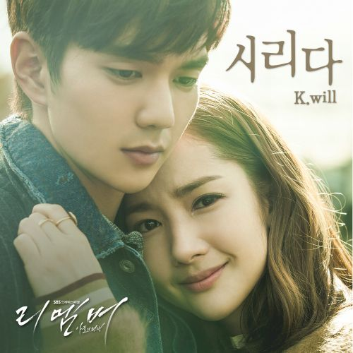 K.Will – Remember OST Part.1 - Cold K2Ost free mp3 download korean song kpop kdrama ost lyric 320 kbps