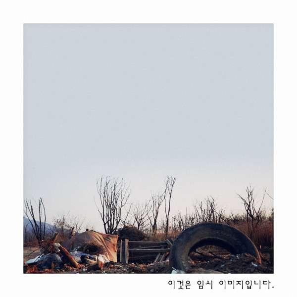 Verbal Jint – Go Hard Part.1 (Full Album) K2Ost free mp3 download korean song kpop kdrama ost lyric 320 kbps