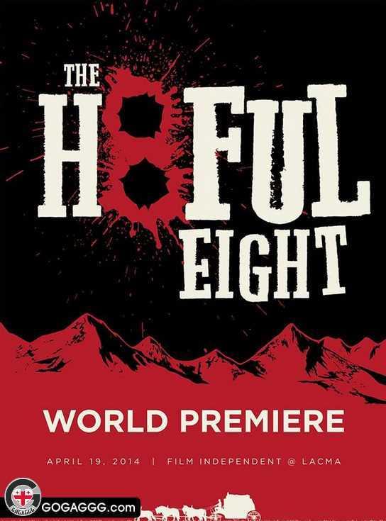 საძულველი რვიანი | The Hateful Eight