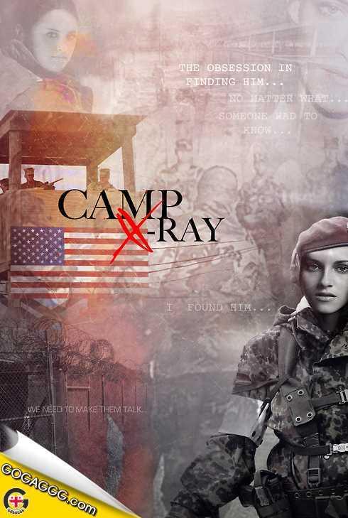 Camp X-Ray | ბანაკი (ქართულად)