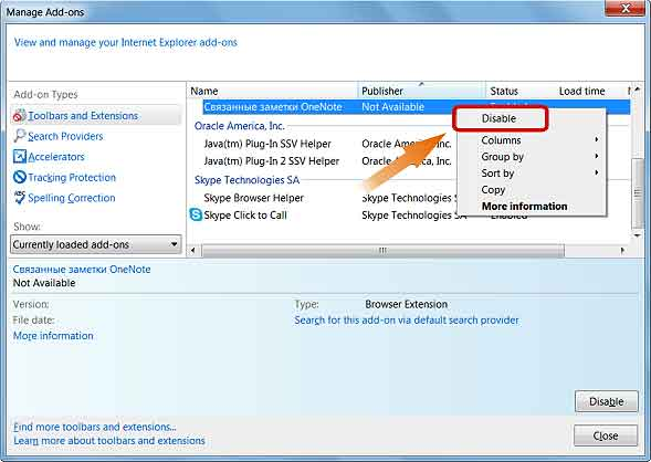 how to find and remove malware manually