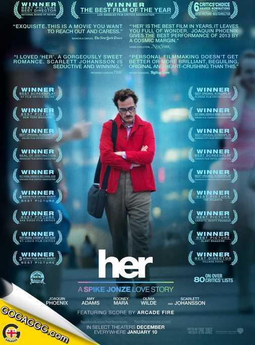 her | ის (ქართულად)