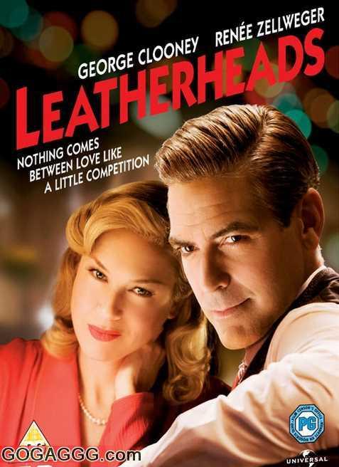 Leatherheads | სიყვარული წესების გარეშე (ქართულად)
