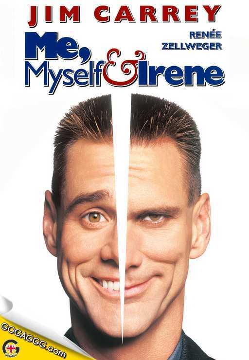 მე, ისევ მე და ირენი | Me, Myself & Irene (ქართულად)