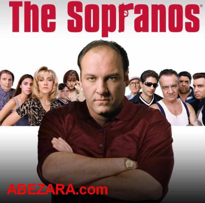 THE SOPRANOS / სოპრანოს კლანი - სეზონი 6, სერია 20 (ქართულად)