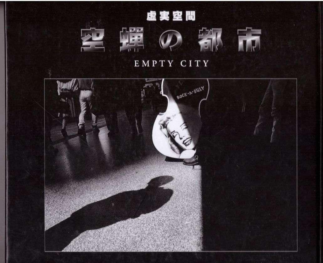 Empty City [Signed by Eimu Arino}, Eimu Arino