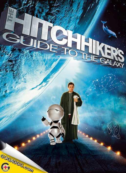 ავტოსტოპით გალაქტიკაში | The Hitchhiker's Guide to the Galaxy (ქართულად)