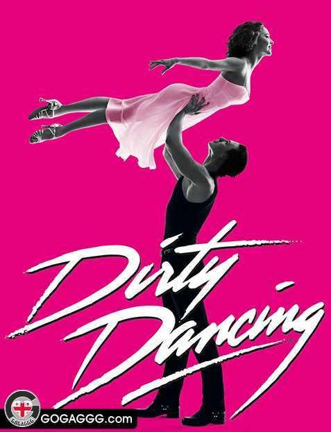 ბინძური ცეკვები | Dirty Dancing (ქართულად)