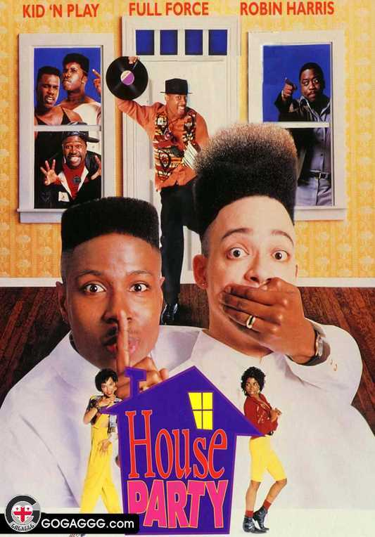 წვეულება სახლში | House Party (ქართულად)