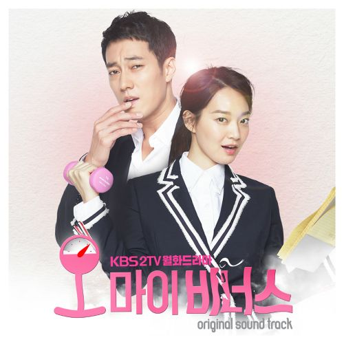 Kim Tae Woo, Ben – Oh My Venus OST Part.2 – Darling U K2Ost free mp3 download korean song kpop kdrama ost lyric 320 kbps