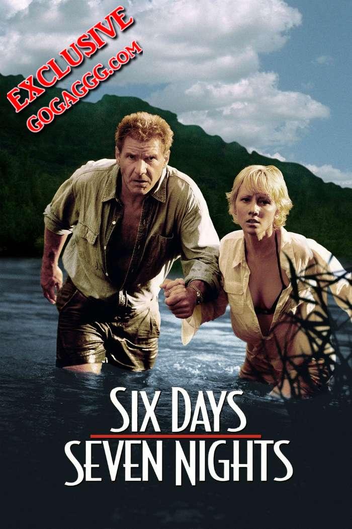 Six Days Seven Nights | ექვსი დღე, შვიდი ღამე (ქართულად)