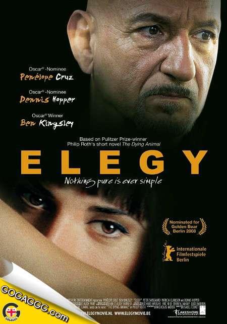 Elegy | ელეგია (ქართულად) [EXCLUSIVE]