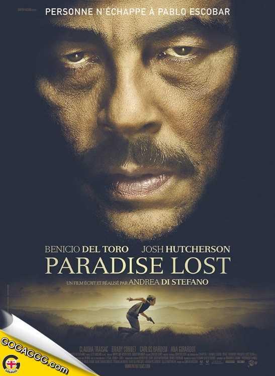 Escobar: Paradise Lost | ესკობარი: დაკარგული სამოთხე