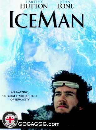 Iceman | ყინულის კაცი (ქართულად)