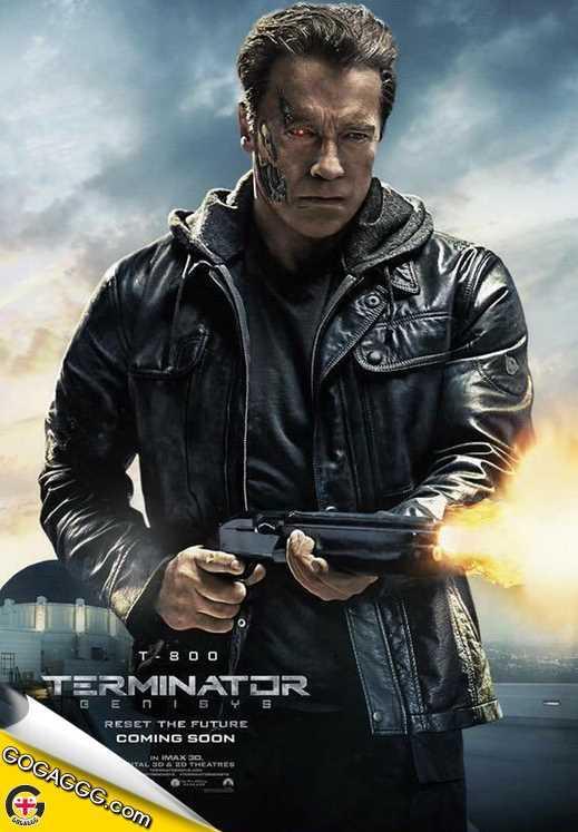 Terminator Genisys | ტერმინატორი 5: გენეზისი