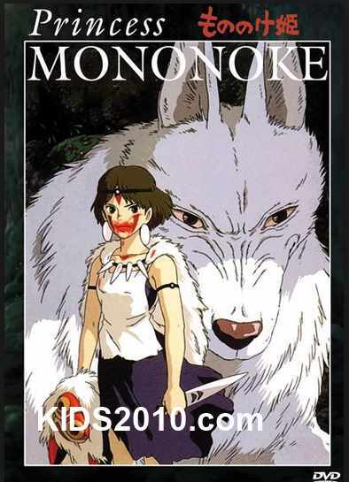 Princess Mononoke / პრინცესა მონონოკე (ქართულად)