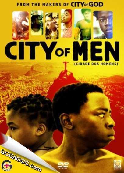 ღმერთის ქალაქი 2 | City of Men (ქართულად)
