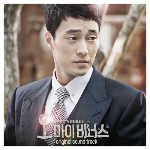 LYn – Oh My Venus OST Part.7 – That Person (Woman Version) K2Ost free mp3 download korean song kpop kdrama ost lyric 320 kbps