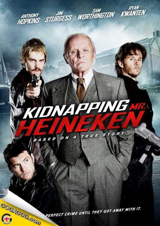 Kidnapping Mr. Heineken | ბატონი ჰაინეკენის გატაცება (ქართულად)