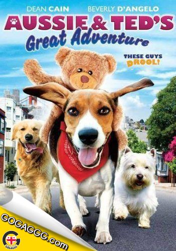Aussie And Ted's Great Adventure | ოსის და ტედის დიდი თავგადასავალი  (ქართულად) [EXCLUSIVE]