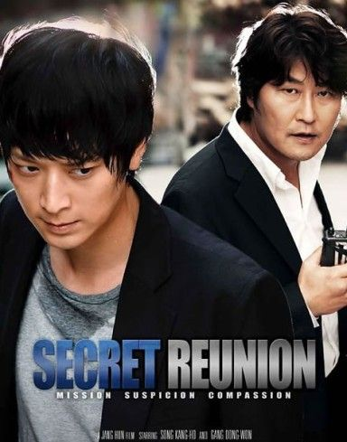 The secret Reunion (2010) DVD9 Copia 1:1 ITA KOR - DDN