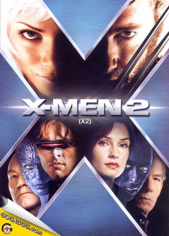 X-Men 2 | იქს-ადამიანები 2