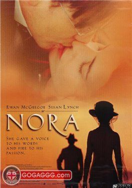 Nora | ნორა (ქართულად)
