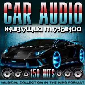 ByZh0D Car Audio 2015 ful album indir
