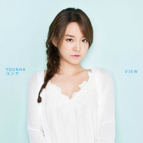 Younha - View (Full Mini Album) (윤하 / ユンナ) K2Ost free mp3 download korean song kpop kdrama ost lyric 320 kbps