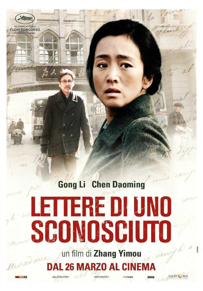 Lettere Di Uno Sconosciuto (2015) DVD9 Copia 1:1 ITA CIN - DDN