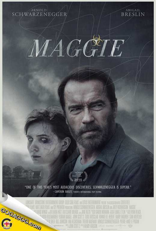 Maggie | მეგი