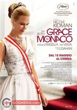 Grace of Monaco | მონაკოს პრინცესა (ქართულად)