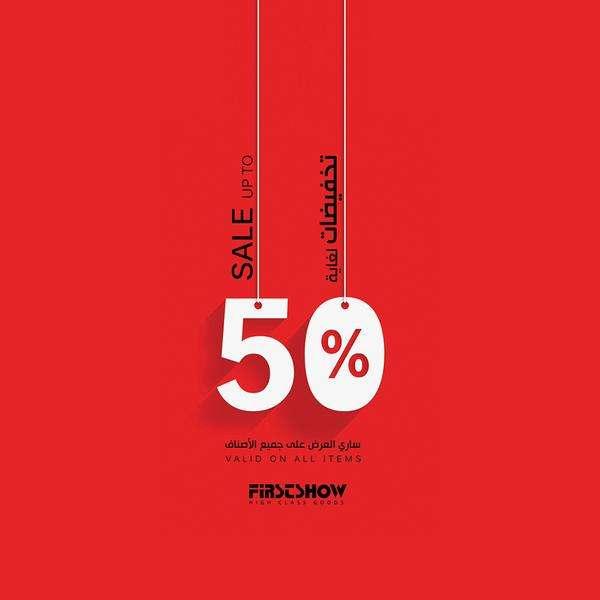 ����� �� ������� ��� ��� 50% WKh77X.jpg