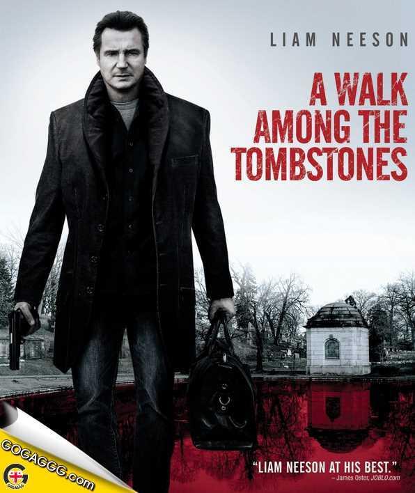 A Walk Among the Tombstones | გასეირნება საფლავებს შორის (ქართულად)