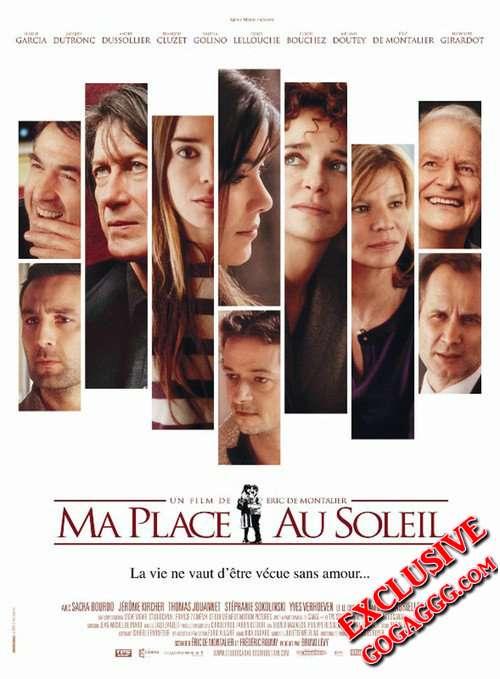 Ma Place Au Soleil | ჩემი ადგილი მზის ქვეშ (ქართულად) [EXCLUSIVE]