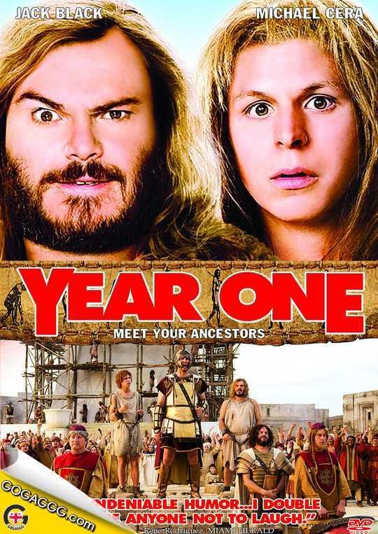 Year One | წელი პირველი