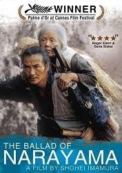 Bài Ca Núi Narayama|| The Ballad Of Narayama