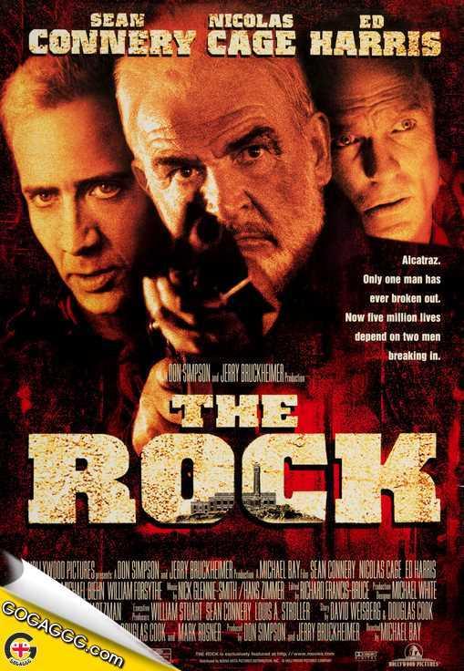 The Rock | კლდე  (ქართულად)