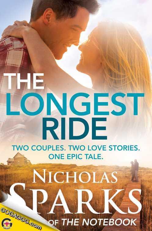 The Longest Ride | ყველაზე გრძელი გზა