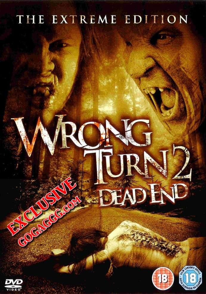 Wrong Turn 2: Dead End | მცდარი მოსახვევი 2 (ქართულად)