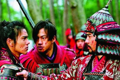 Thiếu niên Dương Gia Tướng (2006)