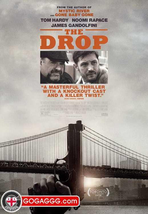 The Drop | დაცემა (ქართულად)