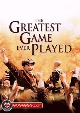 The Greatest Game Ever Played | საუკეთესო თამაში მსოფლიოში (ქართულად)