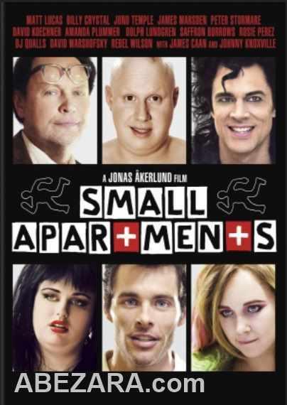 Small Apartments / გამოუვალი მდგომარეობა (ქართულად)