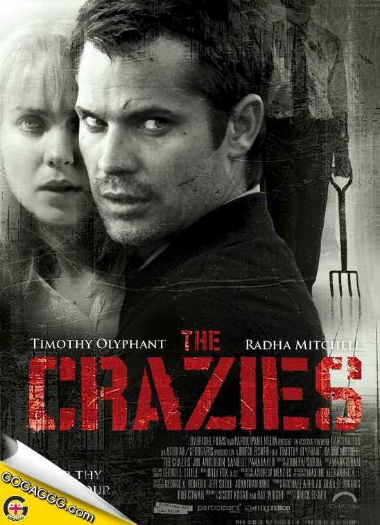 The Crazies | შეშლილები