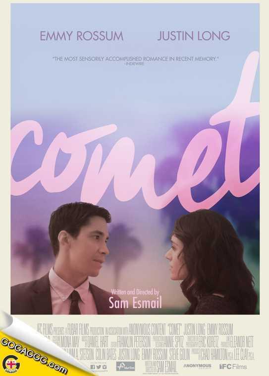 კომეტა | Comet (ქართულად)