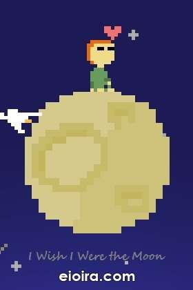 I Wish I Were The Moon Logo
